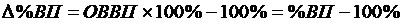 перевыполнение ВП формула