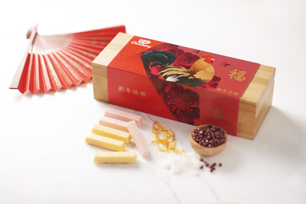 Nestle Toasts Lunar New Year With Asian Gift Sets Pkn