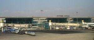 مطار أتاتورك الدولي