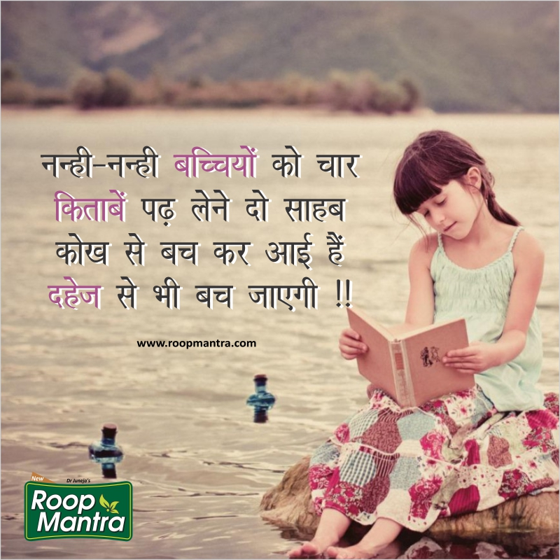 Nice Wallpapers With Quotes About Life In Hindi Pic Of Nice Thought In Hindi Impremedia Net