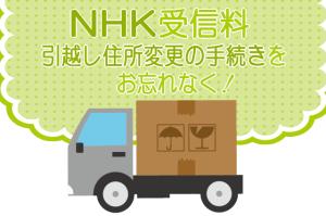 nhk_002