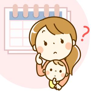 産休の期間はどれくらい取れるのでしょうか?気になります。
