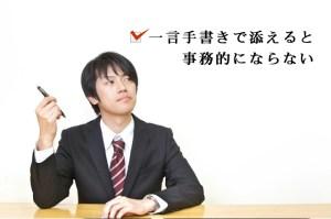 business_newyearscard_004