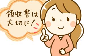 kauteishinkoku_002