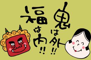 mamemaki_006
