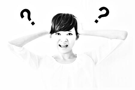 薬剤師国家試験 受験対策 教育サイト やくがくま.com 捨て科目 選択 判断 基準 分からない ? 写真 画像 イメージ