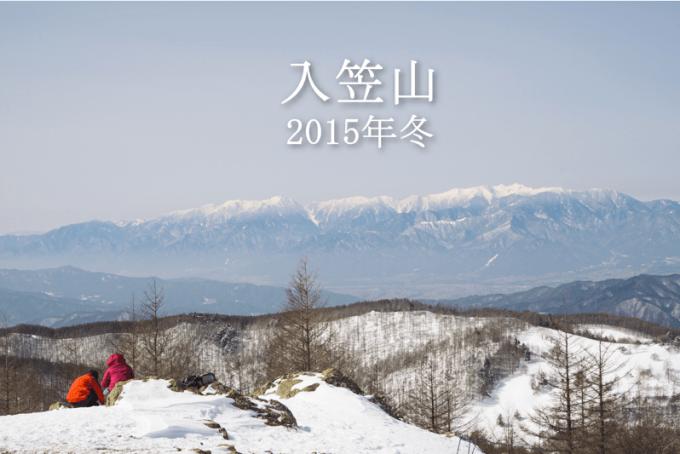 2015-11-30_16h52_54