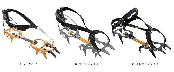 2015-12-24_07h16_08