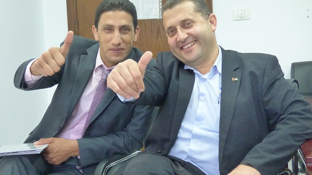 160515Sun Palestine PIEFZA National Economy Energy Authority Reach Bank (51)