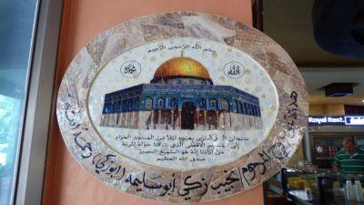 s-s-160515-17 Palestine (384)