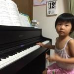 娘のピアノ #5