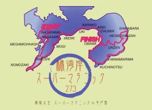 tachibana_9