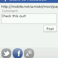 Nokia Browser Symbian 40_4