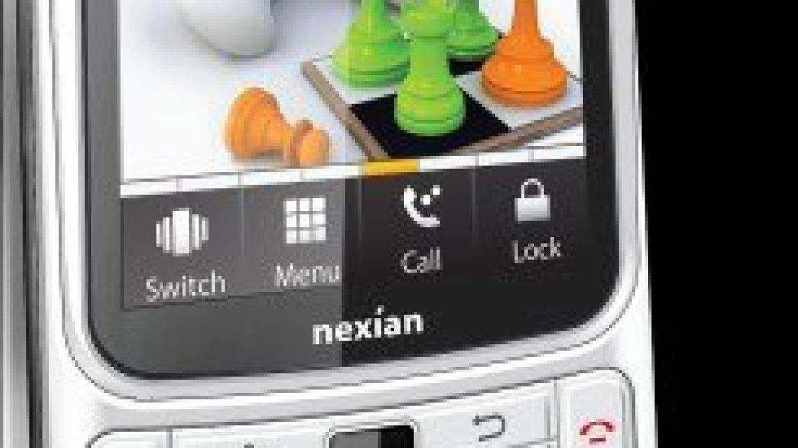 nexian Touch Type (Putih)
