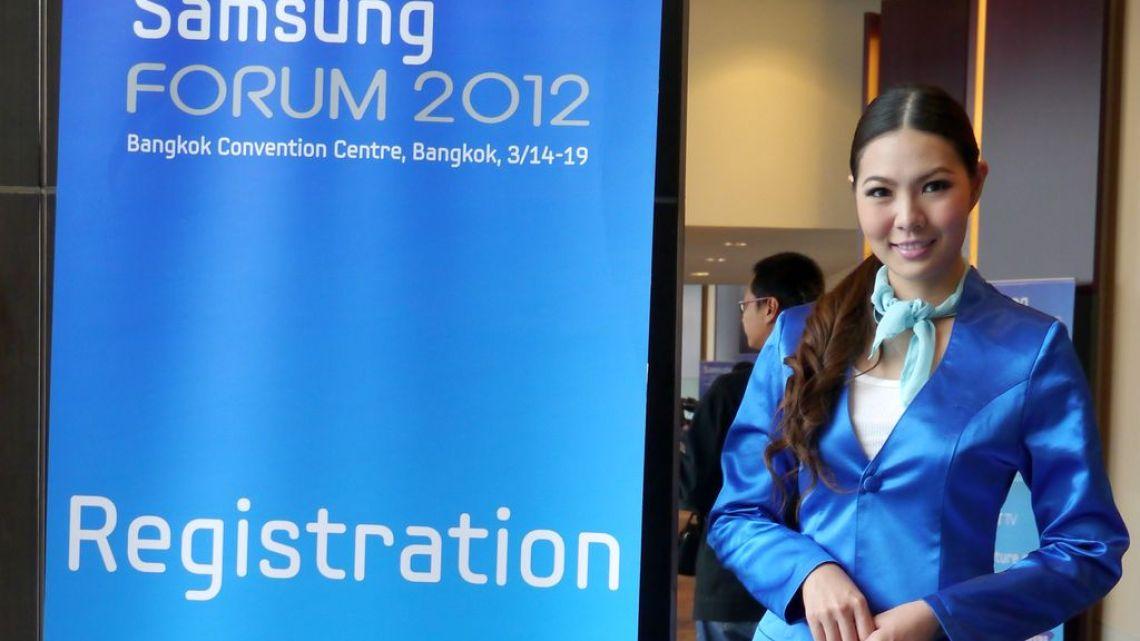 samsung registration 1