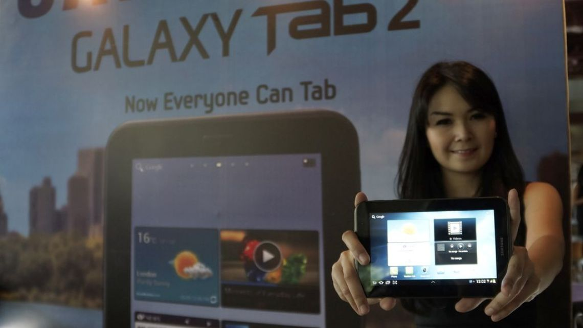 Samsung_Galaxy_tab_2_model