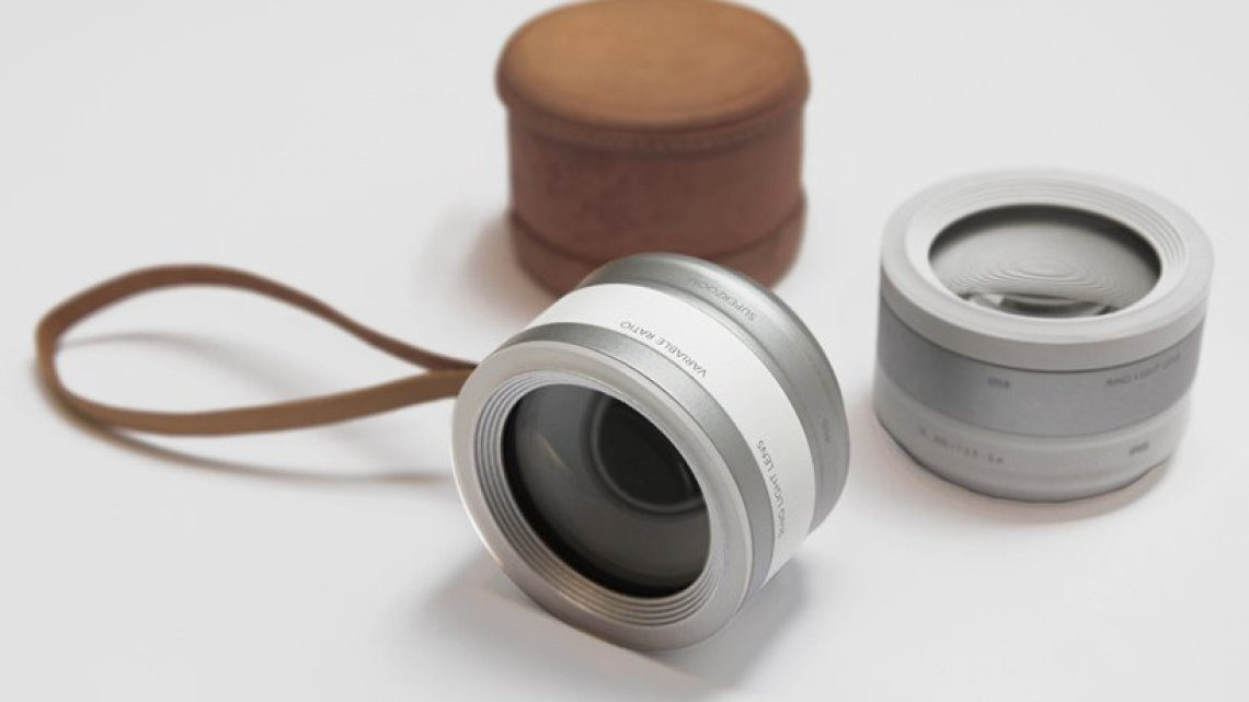 Iris camera-1
