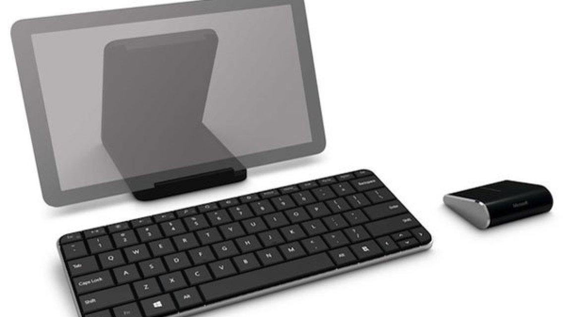 microsoft-mouse-keyboard-windows-8-sculpt-wedge-1
