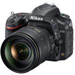Nikon D750: DSLR Full Frame Pertama Nikon dengan WiFi dan Layar Fleksibel