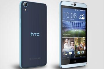 HTC desire 826-1