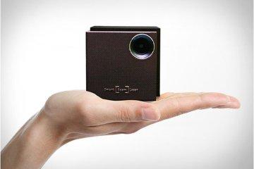 uo smart beam laser projector-1