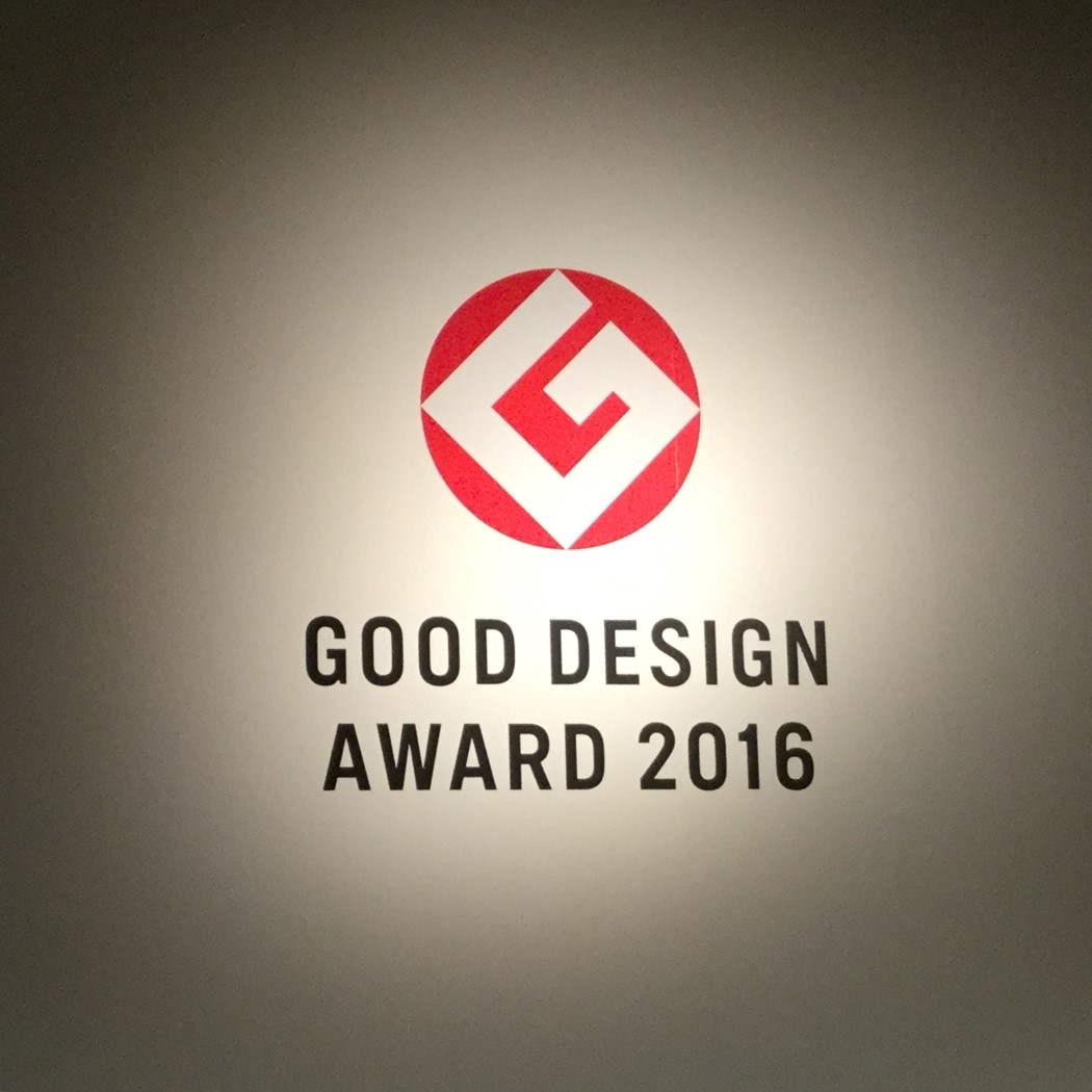 If Design Award 2016 Yd Takes On The Good Design Awards 2016 In Japan! | Yanko