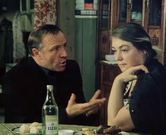 Позови меня в даль светлую (1977)