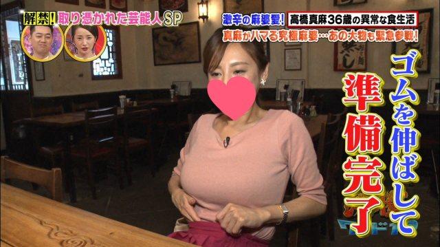 巨乳女性タレントのエッチな画像-073