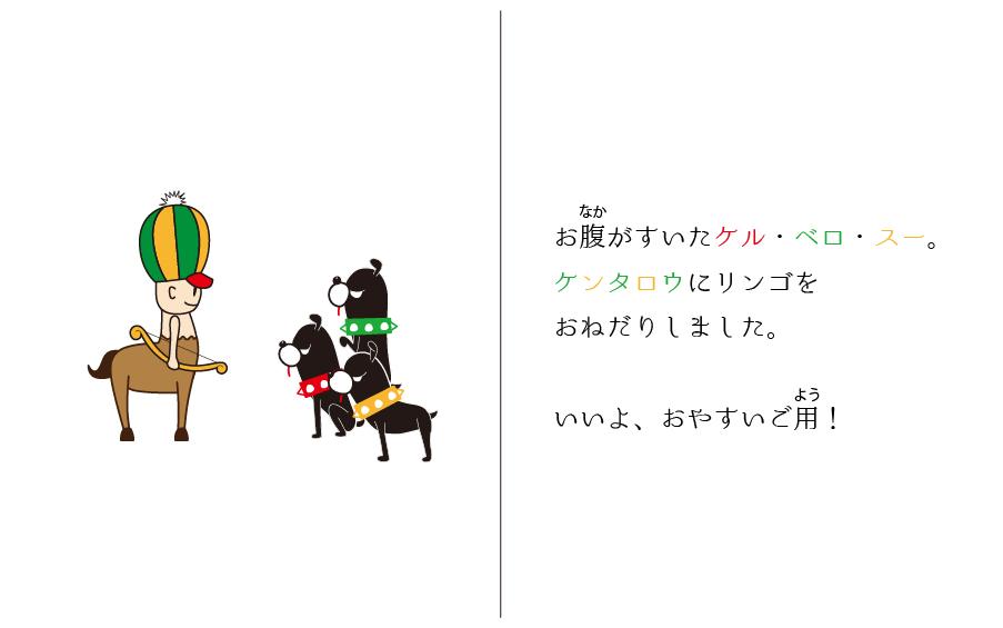 kentaro_9