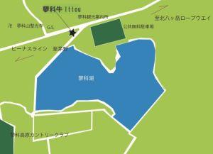 蓼科牛Ittouは湖畔にあります。