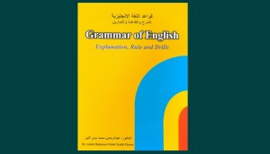 Permalink to:Grammar of English Explanation Rule & Drills