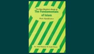 Permalink to:The New Muslim's Book of the Fundamenatls of Islam