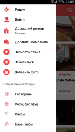 App Android 6.1_