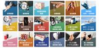 YJカード キャンペーン 新規入会 ポイント 激熱