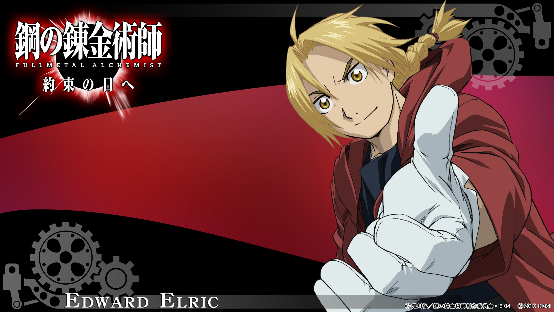 Alchemist Quotes Wallpaper Edward Elric Wallpapers High Quality Download Free