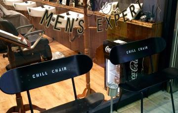 CHILLCHAIR-CHAIR