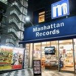 interview140113_manhattan_main-1