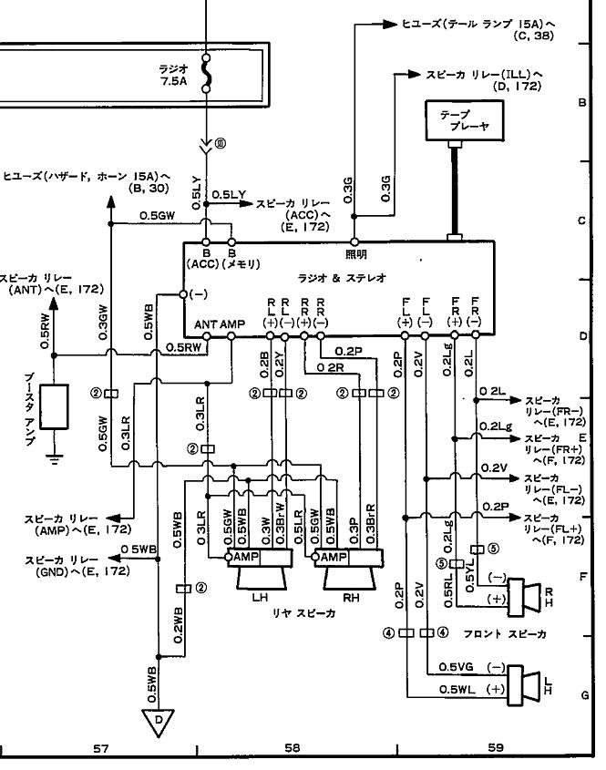 fm band expander wiring diagram