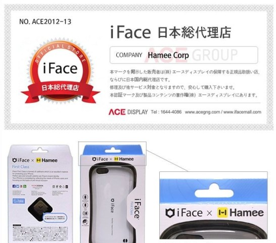 iface1