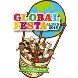 globalfesta_banner