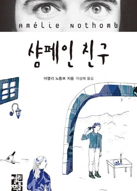 bookshelf_201701