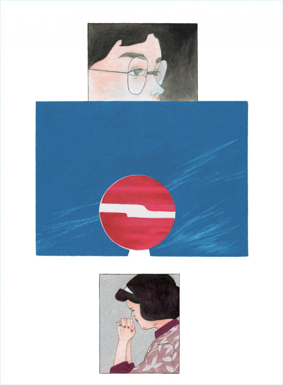매일의 고백 - 박혜미
