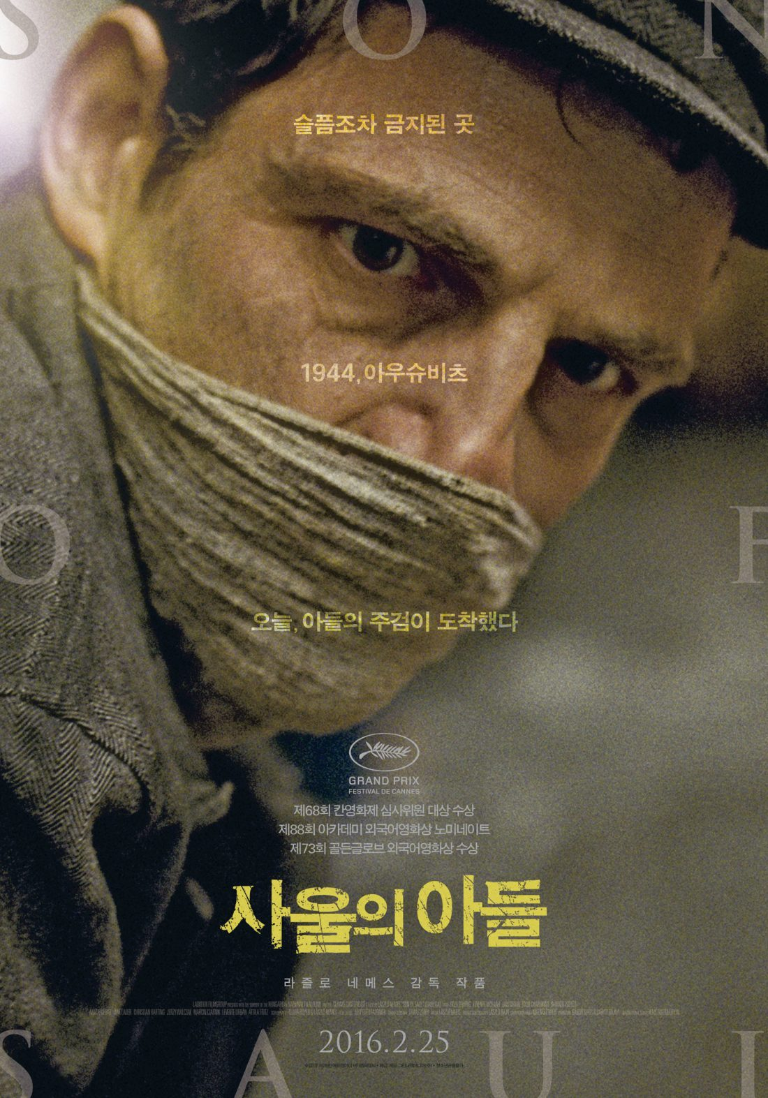 son_of_saul_1