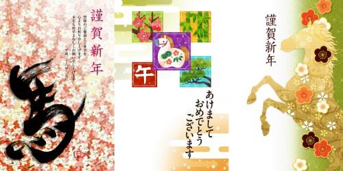 Jolly 2014 New Year Card Blog New Year Cards Hindi Whatsapp New Year Cards