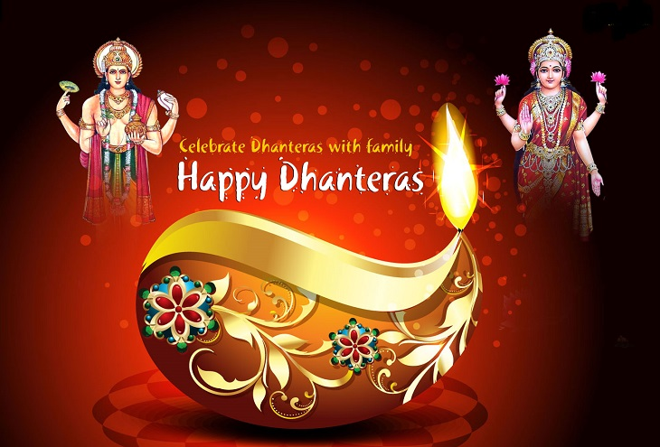 Shiva Animated Wallpaper Hd Happy Dhanteras 2015 Wishes Images Messages Shubh Muhurat