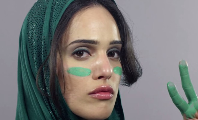 WATCH 1-minute video showing the history of makeup and hair in Iran - history of makeup