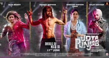 10 things needs to know about 'Udta Punjab' controversy