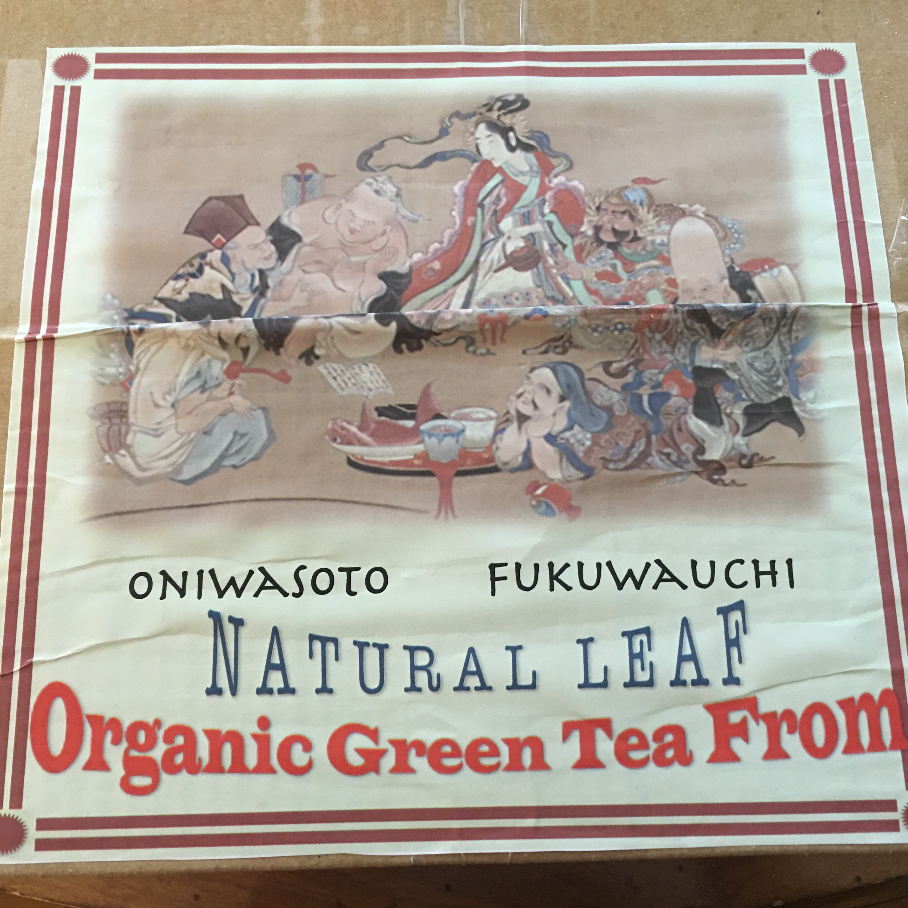 Product Review: Green Tea Monthly Shipment Service From www.Organic-greentea-from.com
