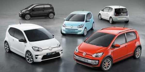 Volkswagen Lineup; Frankfurt Motor Show