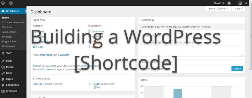 build-short-code-xl